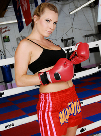 Harmony:Athlete, Boxing ring, Gym, Blonde, Blow Job, Facial, Natural Tits, Piercings, Uniform